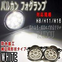 ホンダHONDA フォグランプ LED 一体型 6000k 左右セット 対応規格 H8/H11/H16 純正交換タイプ