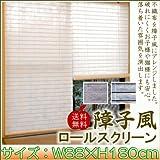 障子風ロールアップスクリーン 幅88×高180cm(カラー:ナチュラル)