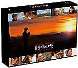99年の愛~JAPANESE AMERICANS~ Blu-ra...[Blu-ray/ブルーレイ]
