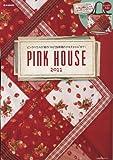 PINK HOUSE 2011 (e-MOOK) (e-MOOK 宝島社ブランドムック)
