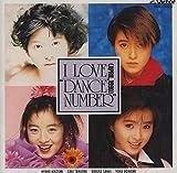"""I Love""""Dance Number""""(April,1990)"""
