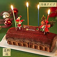 エール・エル ショコラノエル (クリスマスケーキ チョコレートケーキ ロールケーキ)