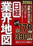 日本経済新聞社 (編集)出版年月: 2018/8/25新品: ¥ 1,296ポイント:24pt (2%)