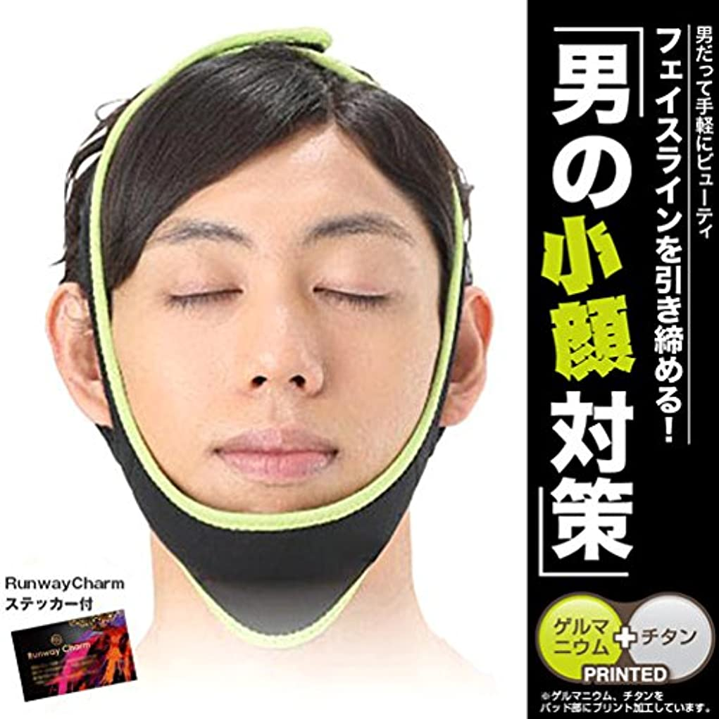 メンズ用 寝ながらゲルマニウム ベルト 男女兼用 こがお たるみ 小顔マスク メンズ 男性用 男用 美顔器 美容グッズ [RCステッカー付]