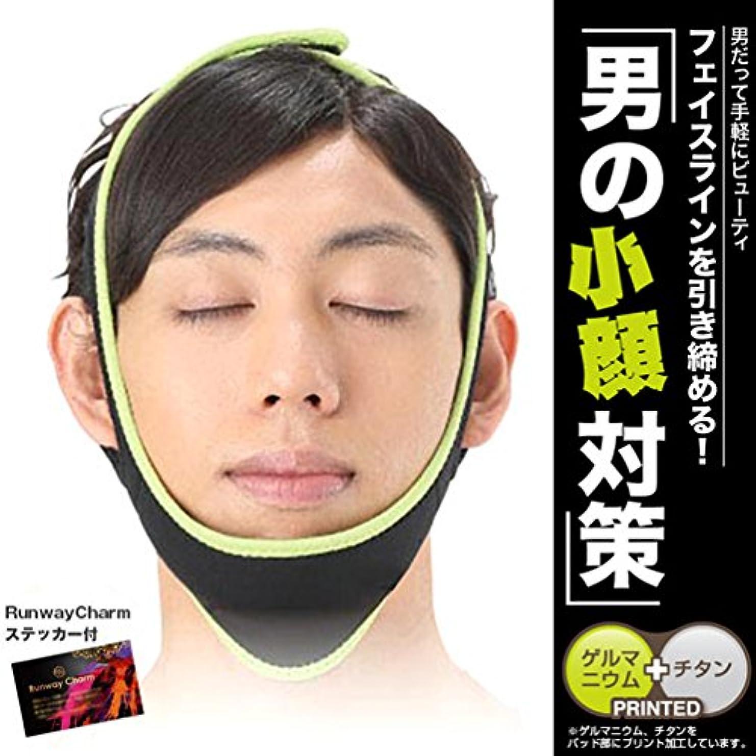 傾向がありますラインナップ頭メンズ用 寝ながらゲルマニウム ベルト 男女兼用 こがお たるみ 小顔マスク メンズ 男性用 男用 美顔器 美容グッズ [RCステッカー付]