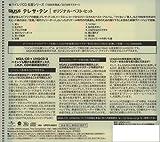 オリジナル・ベスト・ヒット(UHQ-CD/MQA) 画像