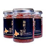 黒帯 北海道ギフト いくら醤油漬け 北海道産 天然鮭イクラ 瓶入 100gx3本