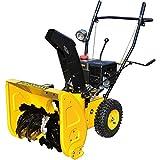 HAIGE 除雪機 家庭用 小型 セル付 除雪幅56cm 6.5馬力 212cc 4サイクル エンジン式 自走式 HG-K6560B