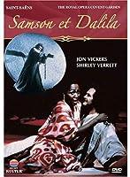 Samson & Dalila [DVD] [Import]