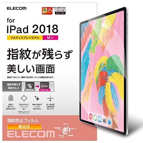 『エレコム iPad Pro 11インチ (新iPad Pro 2018年モデル) 保護フィルム 防指紋 高光沢 TB-A18MFLFANG』のトップ画像