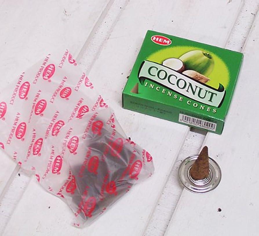 普遍的な眉をひそめる幸運HEM ココナッツ香 コーン