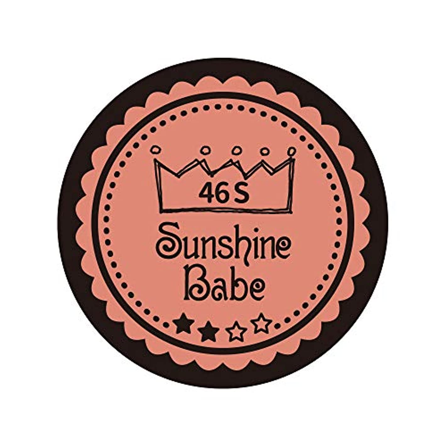 ピアース幼児フェロー諸島Sunshine Babe カラージェル 46S ピンクベージュ 4g UV/LED対応