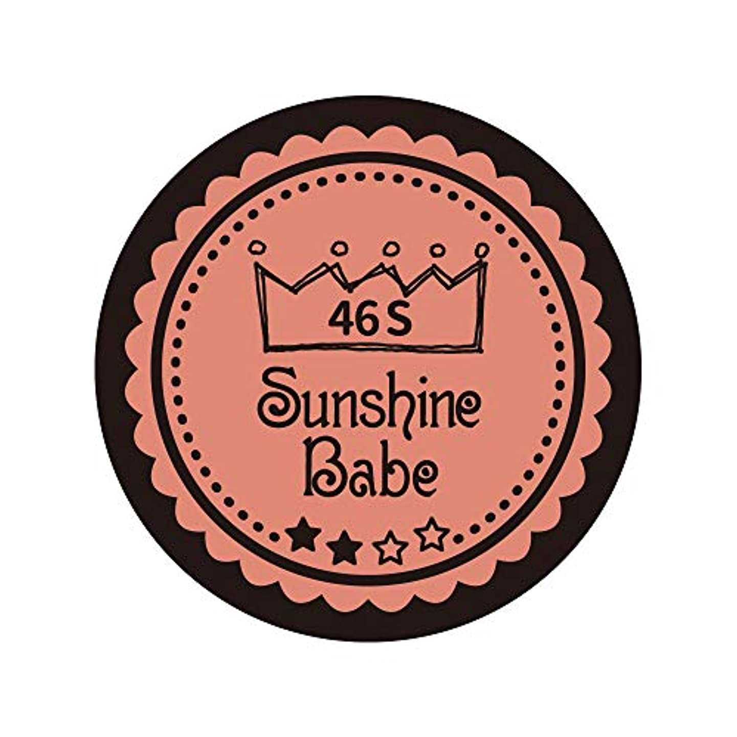 考古学パワー冗談でSunshine Babe カラージェル 46S ピンクベージュ 4g UV/LED対応