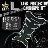 アイネット タンクパッド プロテクター Lサイズ カーボン  751
