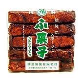 鍵屋製菓 ふ菓子 15本