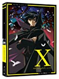 X: Complete Series - Classic [DVD] [Import]