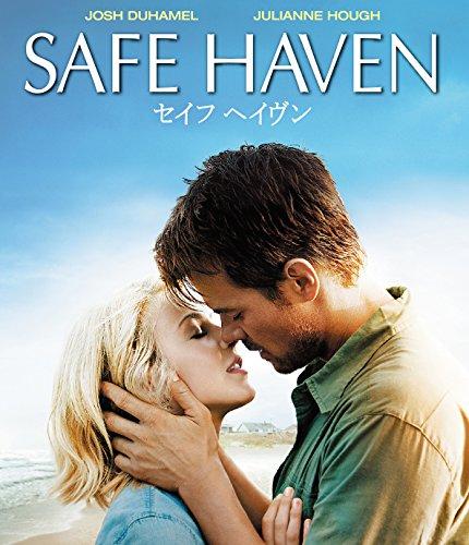 【おトク値!】セイフ ヘイヴン[Blu-ray/ブルーレイ]