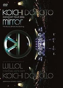 KOICHI DOMOTO CONCERT TOUR 2006 mirror~The Music Mirrors My Feeling~/堂本光一 (通常版) [DVD]