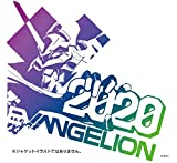【Amazon.co.jp限定】NEON GENESIS EVANGELION SOUNDTRACK 25th ANNIVERSARY BOX(仮)(A4クリアファイル+デカジャケット付き)
