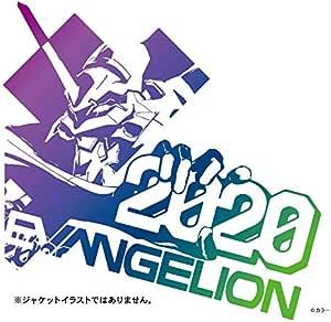 【Amazon.co.jp限定】EVANGELION FINALLY ムビチケカード付き数量限定・期間限定盤(仮) (A4クリアファイル+デカジャケット付き)