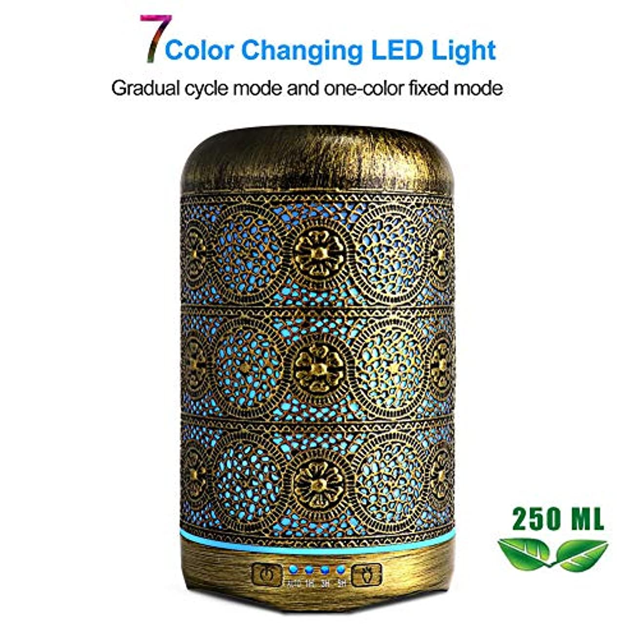 宿題計算可能恩恵250mlエッセンシャルオイルディフューザーアロマディフューザー、4色のオイルディフューザー加湿器を備えた7色のナイトライトと自動シャットオフ