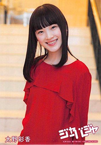 太野彩香(NGT48)はNGT唯一の○○キャラ!出身地で培ったトーク力でライブを盛り上げます♪の画像