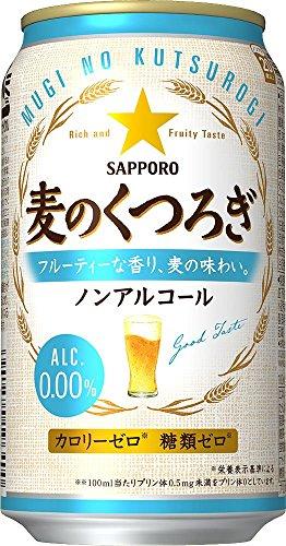 サッポロ 麦のくつろぎ 350ml×24本 ノンアルコールビールテイスト飲料