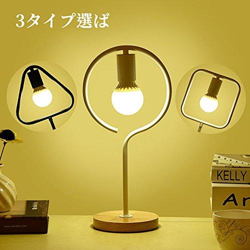 テーブルランプ - LINGKAI インテリアライト 北欧モダン ベッドサイドランプ 間接照明 デスクライト 装飾ランプ おしゃれ 照明 寝室 玄関 リビング E26