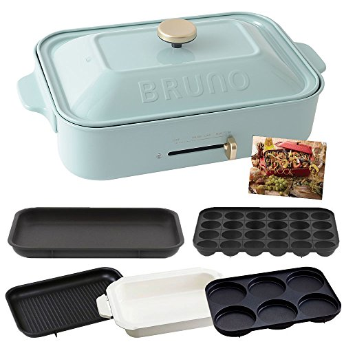 【 レシピブック付き 】 BRUNO コンパクトホットプレート + セラミックコート鍋 + グリルプレート + マルチプレート 4点セット (ブルーグレー)