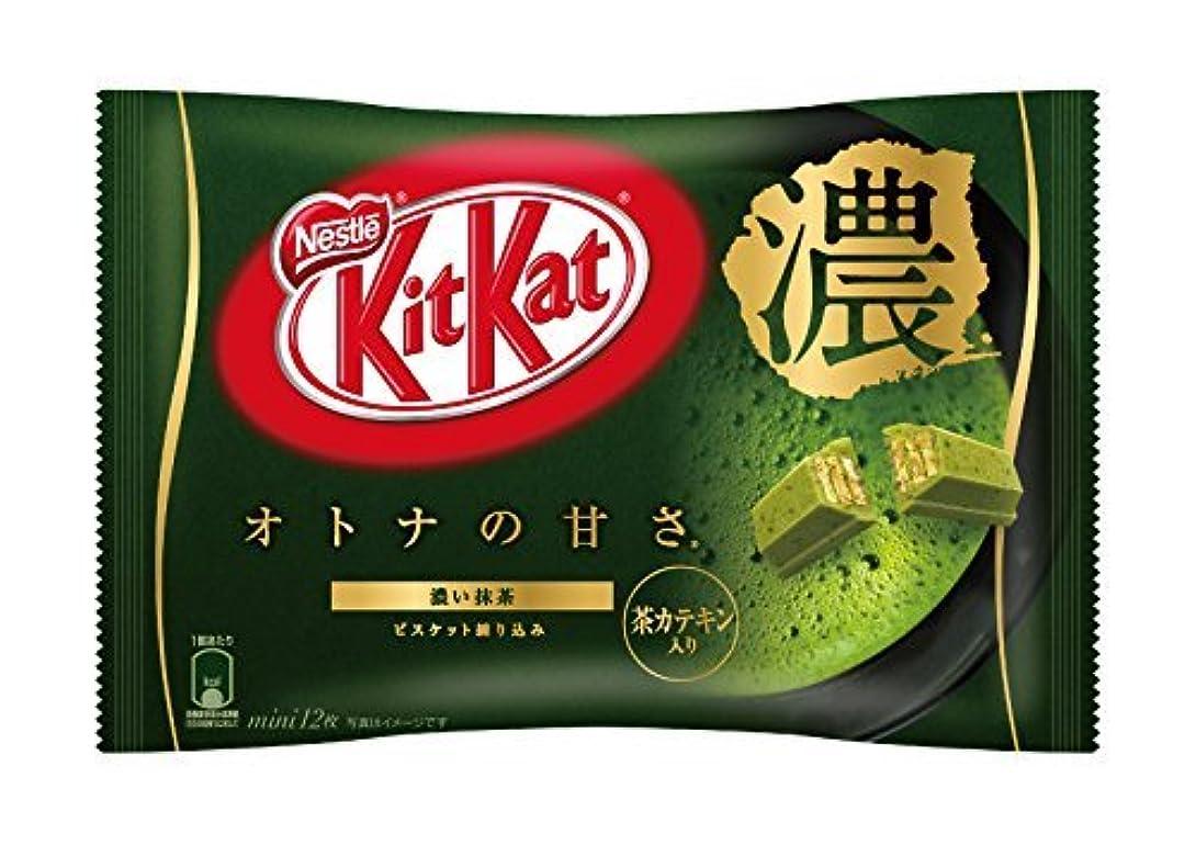 船検索エンジンマーケティング形容詞ネスレ日本 キットカットミニ オトナの甘さ 濃い抹茶 12枚×12袋