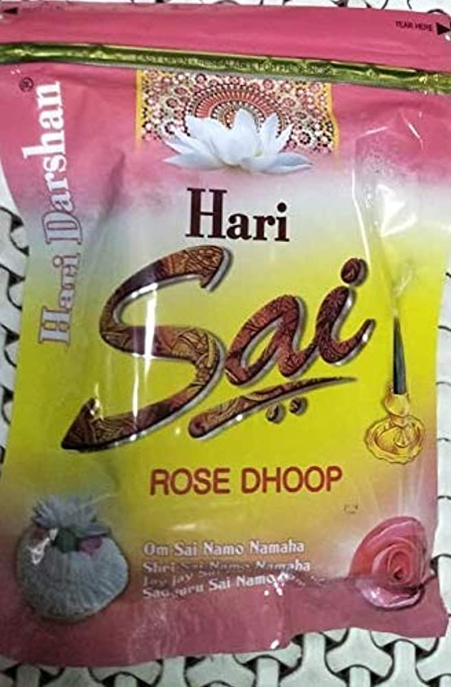 ライバル暫定ささやきSribalaji Trader Hari Sai Rose Dhoop (Pkt -1)