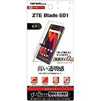 レイ・アウト ZTE Blade E01 フィルム 液晶保護 指紋防止 光沢 RT-ZBE1F/A1