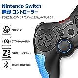 「ジャイロセンサー搭載」Switch コントローラー BEBONCOOL Switch6.0.1対応 Bluetooth Switch プロコン 任天堂 スイッチ 支持 コントローラー Switch Pro コントローラー