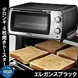 デロンギ ディスティンタコレクション オーブン&トースター [ エレガンスブラック / EOI406J ]