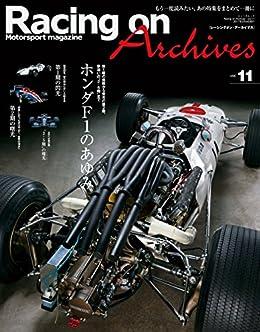 [三栄書房]のRacing on Archives Vol.11