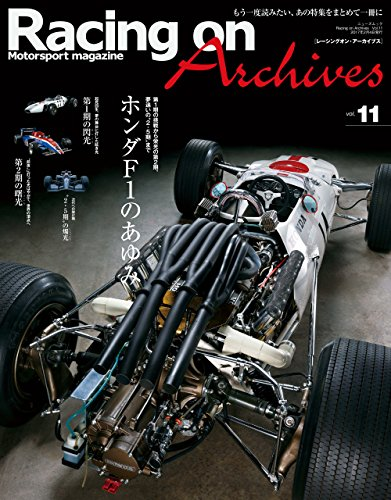 Racing on Archives Vol.11の詳細を見る
