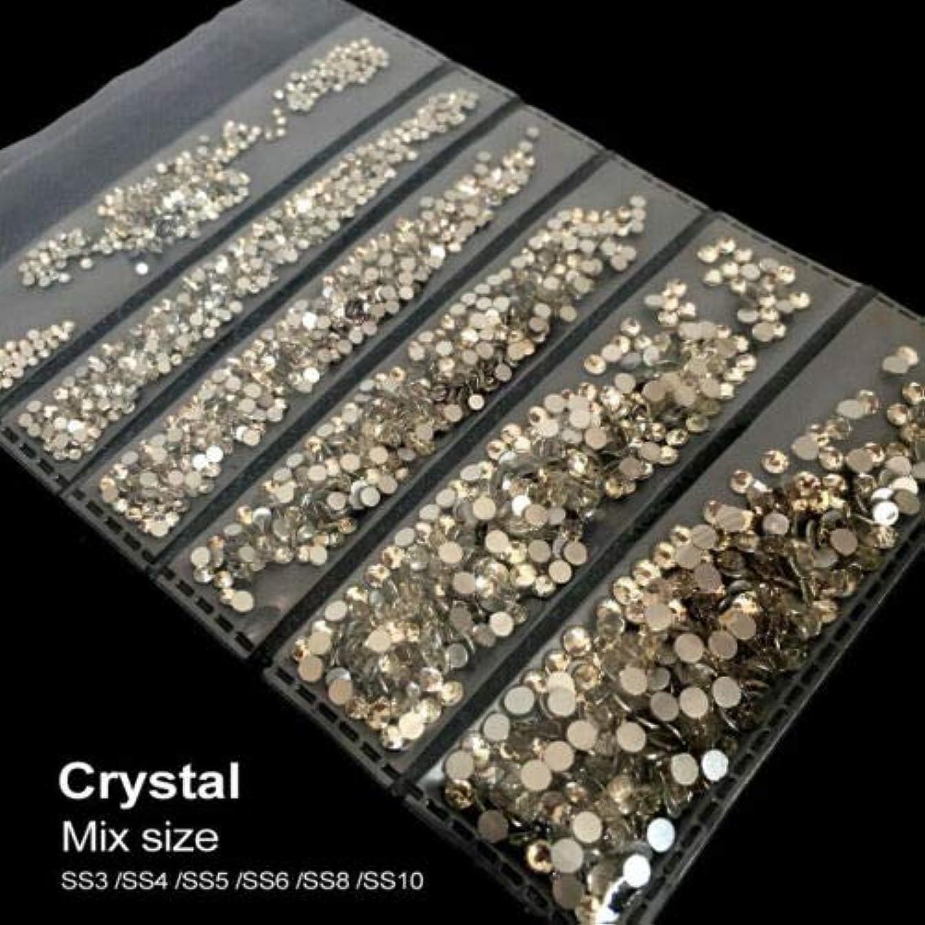 避けられない泥だらけベルFidgetGear ミックスサイズ1.2 mm - 2.8 mmクリスタルガラスラウンドネイルアートラインストーンFlatback 結晶