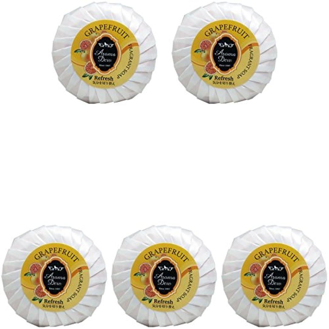 名門教会ピア【まとめ買い】アロマデュウ フレグラントソープ グレープフルーツの香り 100g【×5個】