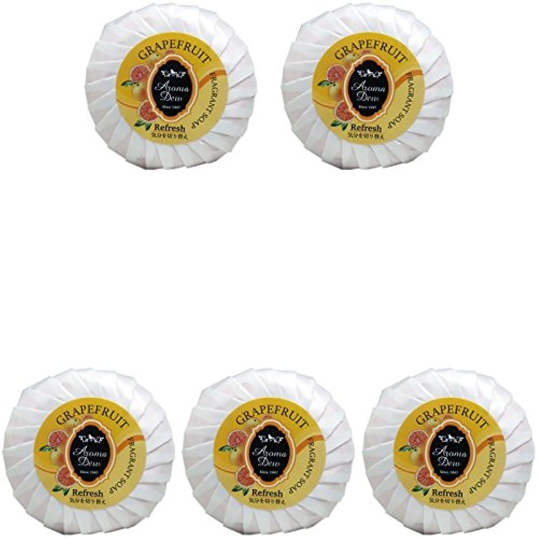 干渉土砂降り巨人【まとめ買い】アロマデュウ フレグラントソープ グレープフルーツの香り 100g【×5個】