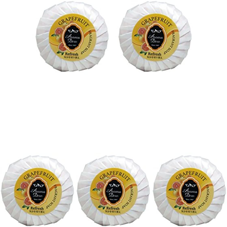 蓮月曜日付ける【まとめ買い】アロマデュウ フレグラントソープ グレープフルーツの香り 100g【×5個】