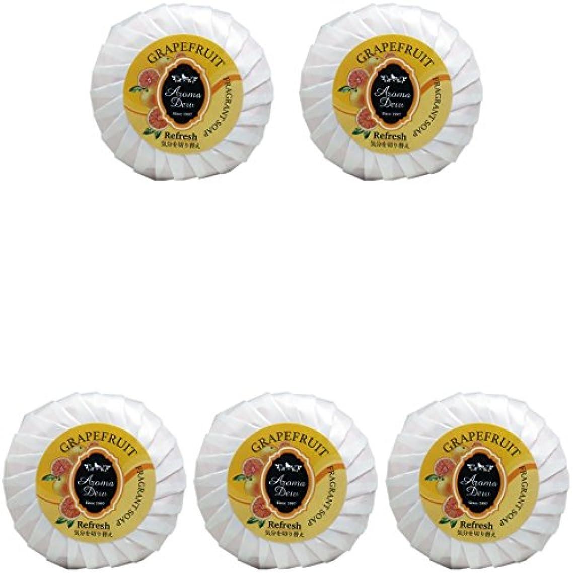 反動記念碑評論家【まとめ買い】アロマデュウ フレグラントソープ グレープフルーツの香り 100g【×5個】