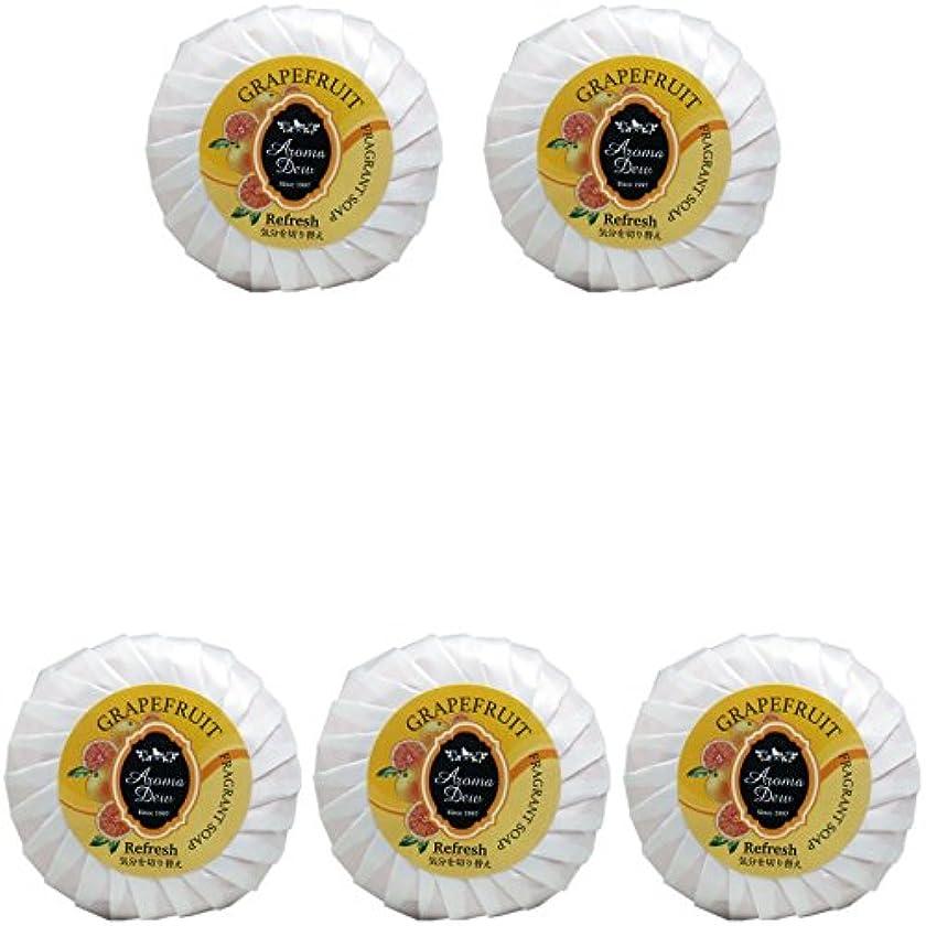 不健全命題ボイラー【まとめ買い】アロマデュウ フレグラントソープ グレープフルーツの香り 100g【×5個】