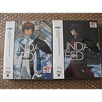機動戦士ガンダムSEED HDリマスター 初回限定版 Blu-ray BOX 全4巻セット