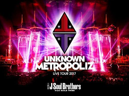 """三代目 J Soul Brothers LIVE TOUR 2017 """"UNKNOWN METROPOLIZ""""(Blu-ray Disc3枚組)(初回生産限定盤)"""