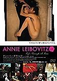 アニー・リーボヴィッツ レンズの向こうの人生[DVD]