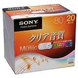 SONY CD-R オーディオ 20枚パック 20CRM80HPXS