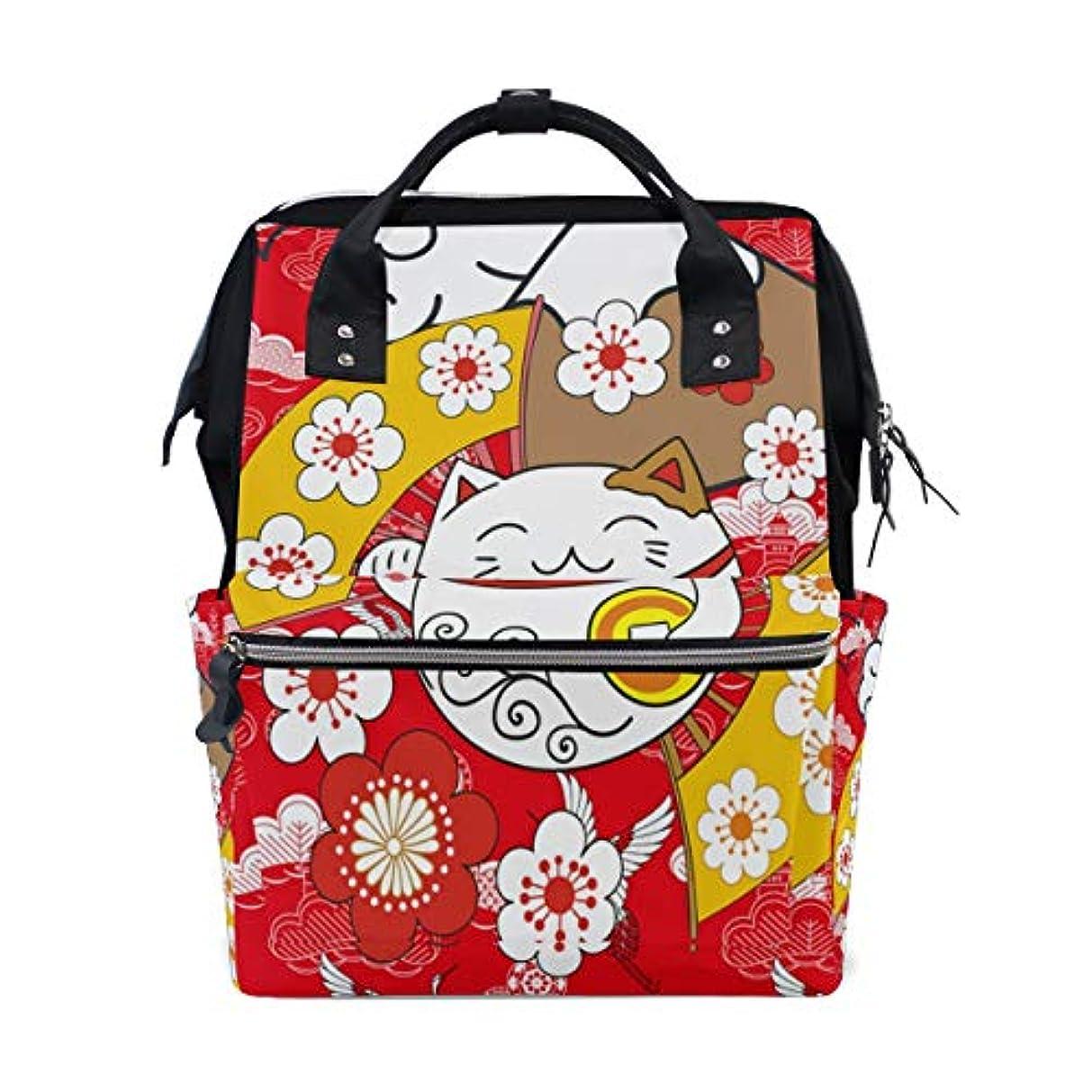 高度コマンドボードCarrozza リュックサック 学生 リュック レディース 猫 猫柄 招き猫 鶴 花柄 桜 赤 和風 マザーズバッグ ビジネスリュック デイバッグ メンズ 大容量 がま口 かわいい おしゃれ 通勤通学