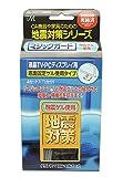 クラレ マジックガード 液晶TV・PCディスプレイ用 底面固定ゲル使用タイプ 4セット入(1台分) KG-07