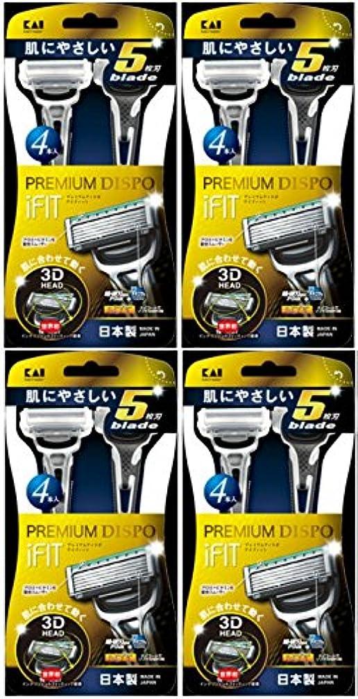 【まとめ買い】PREMIUM DISPO iFIT(プレミアム ディスポ アイフィット)5枚刃 使い捨てカミソリ 4本入×4個