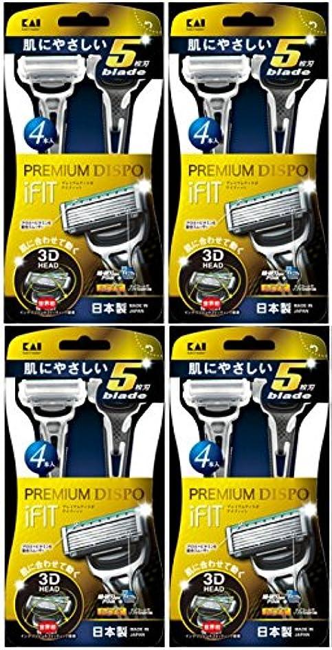 医薬品無駄な上に【まとめ買い】PREMIUM DISPO iFIT(プレミアム ディスポ アイフィット)5枚刃 使い捨てカミソリ 4本入×4個